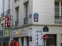 Paris_2e